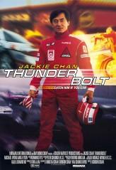 İntikam Yarışı (1995) afişi