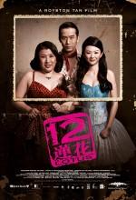 12 Lotus (2008) afişi