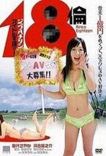 18 Rin Aidoru Wo Sagase!