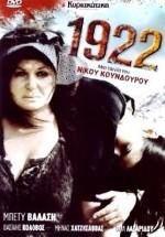 1922 (1978) afişi