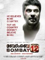 1993 Bombay March 12 (2012) afişi