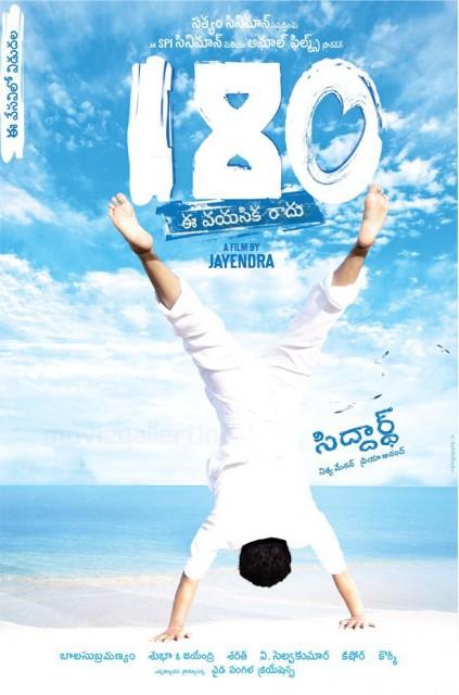 180 (2011) afişi