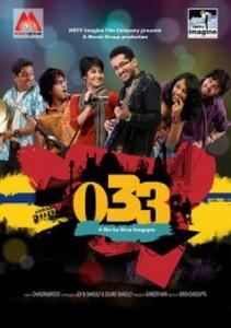 033  afişi