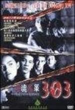 303 Fear Faith Revenge (1998) afişi