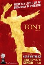 62. Geleneksel Tony ödülleri