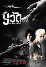9 Wat (2010) afişi