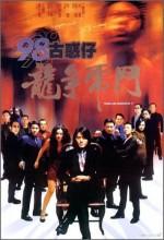 98 Goo Waak Chai Ji Lung Chang Foo Dau (1998) afişi