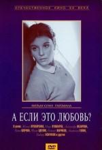 A Esli Eto Lyubov?