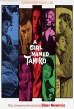 A Girl Named Tamiko (1962) afişi