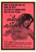 A Matter of Dignity (1957) afişi