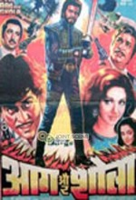 Aag Aur Shola (1986) afişi