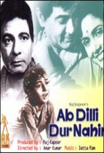 Ab Dilli Dur Nahin (1957) afişi