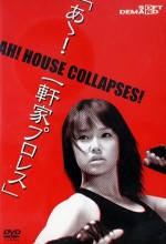 Ah! House Collapses! (2004) afişi