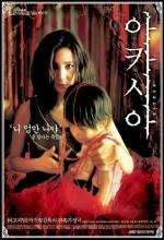 Akasya (2003) afişi