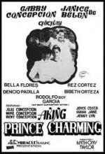 Aking Prince Charming (1983) afişi