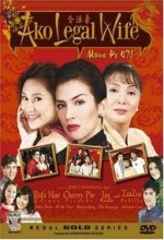 Ako Legal Wife: Mano Po 4? (2005) afişi