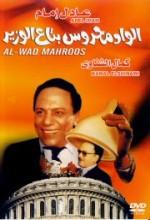 Al-wad Mahroos (1999) afişi