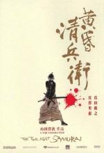 Alacakaranlık Samurayı (2002) afişi