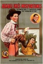 Alkali ıke's Misfortunes (1913) afişi