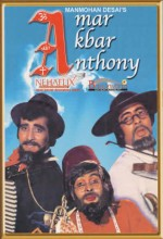 Amar Akbar Anthony (1979) afişi