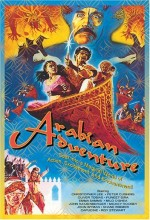 Arabian Adventure (1979) afişi