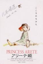 Arîte Hime (2001) afişi