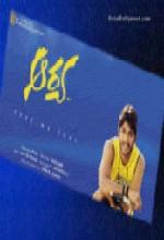 Arya (2004) afişi