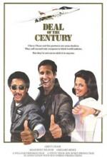 Asrın Anlaşması (1983) afişi