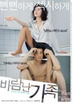 İyi Bir Avukatın Karısı Erotik Film +18 izle