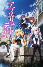 Absolute Duo (2015) afişi