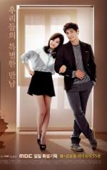 Apgujeong Midnight Sun (2014) afişi