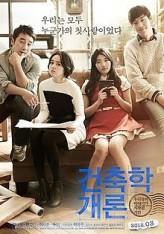 Aşk Mimarı (2012) afişi