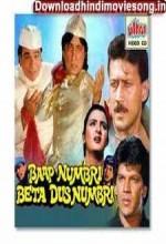 Baap Numbri Beta Dus Numbri (1990) afişi
