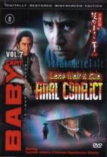 Baby Cart 7: Final Conflict
