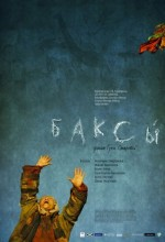 Baksy (2008) afişi