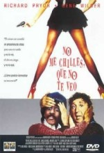 Bana Göz Kulak Ol (1989) afişi