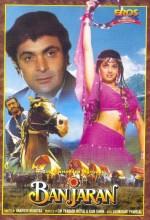 Banjaran (1991) afişi