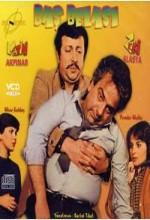 Baş Belası (1982) afişi