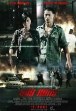 Bay Rong (2010) afişi