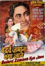 Bedard Zamana Kya Jane (1959) afişi