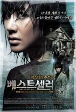 Bestseller (2010) afişi