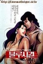 Beullusigeol (1994) afişi