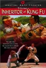 Bing Xue Qing Guan Ying Xiong Dan (1978) afişi