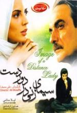 Bir Kadının Uzaklara Bakan Portresi (2005) afişi