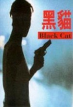 Black Cat (1991) afişi