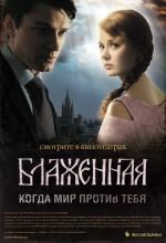 Blazhennaya (2008) afişi
