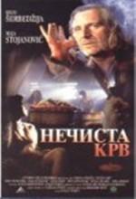 Bozuk Kan (1996) afişi