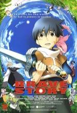 Brave Story (2006) afişi
