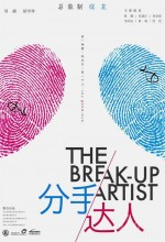 Break-up Artist.