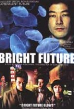 Bright Future (2003) afişi